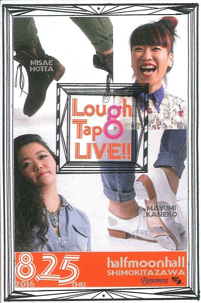 Tap LIVE!!