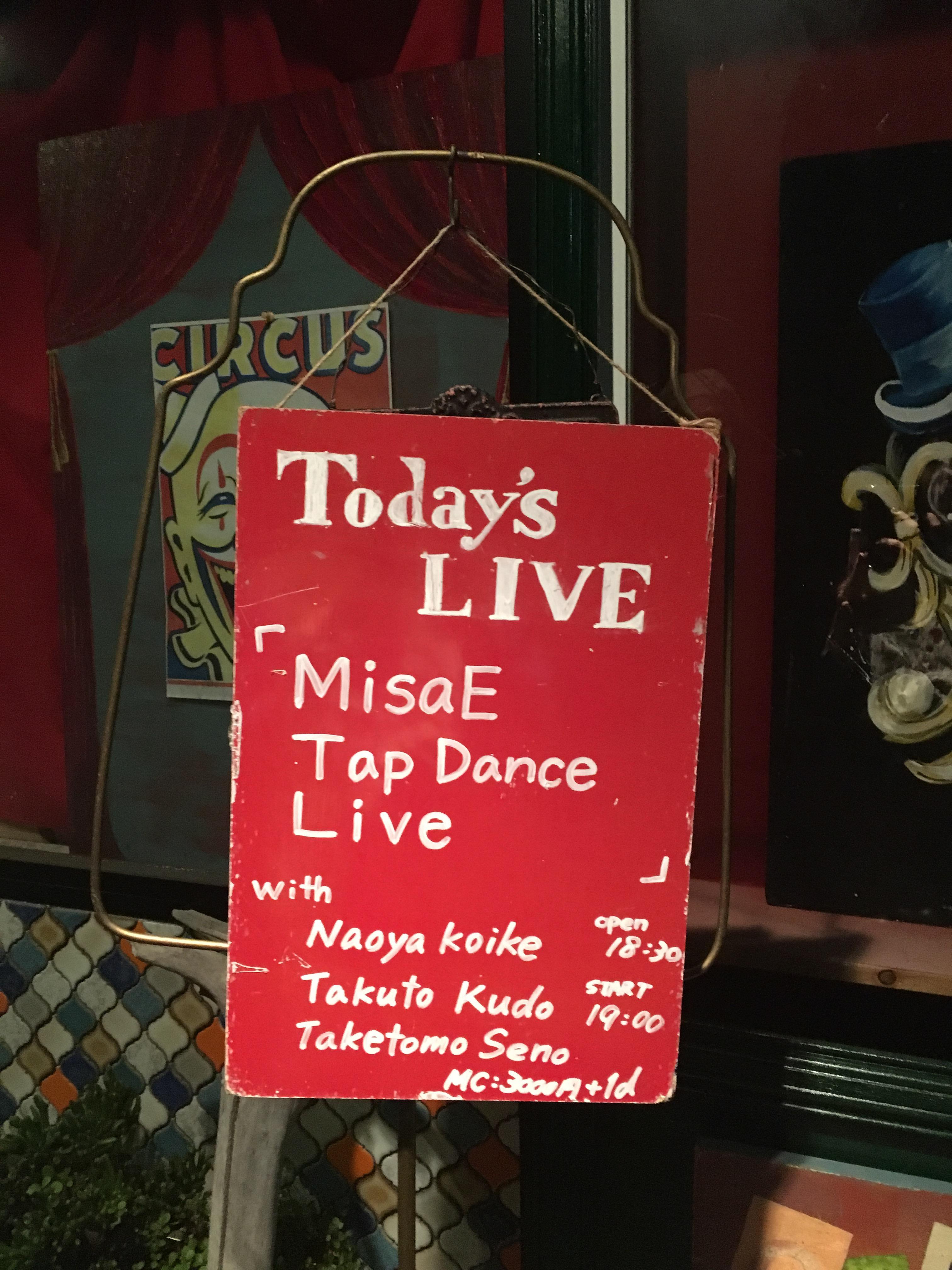 9/18 MisaE TAP LIVE!!